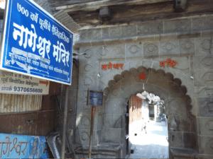 Nageshwar-temple