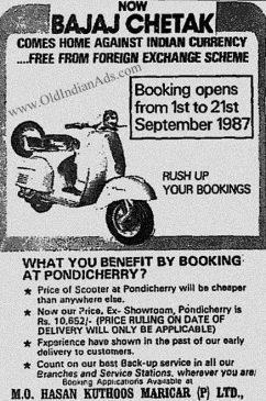 Old Indian Ad - 1987 bajaj chetak scooter ad