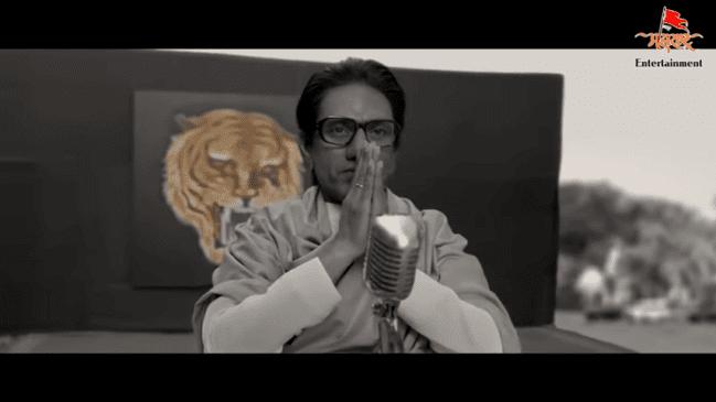 THACKERAY upcoming bollywood films 2019