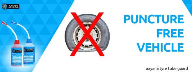 tyre tube guard