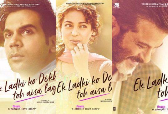 ek ladki to dekha to aisa laga upcoming bollywood films 2019