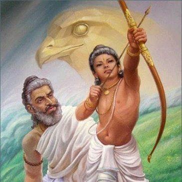 bhargava astra