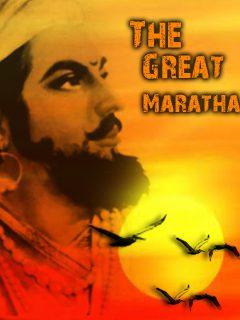 the great maratha