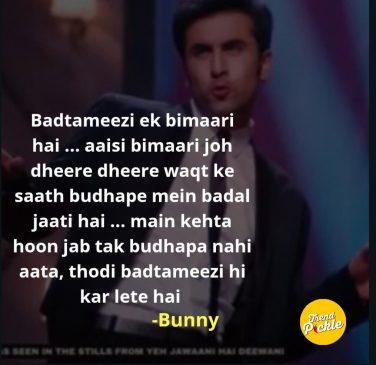 Yeh Jawaani Hai Deewani Dialogues